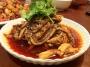 Dainty Sichuan Bang Bang Chicken